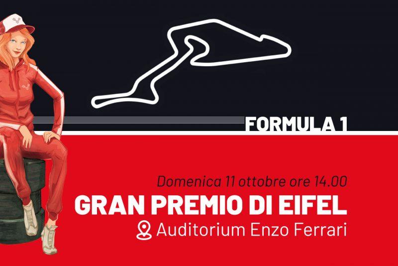 Gran Premio F1 di Eifel in Auditorium