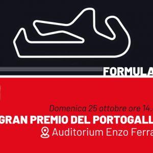 Gran Premio F1 del Portogallo in Auditorium